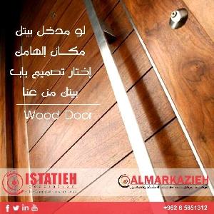 Wooden Doors 2018 Amman Jordan - Ayoub Istatieh…