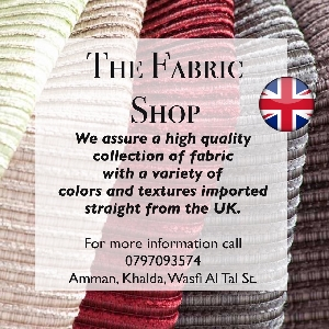 UK Upholstery Fabrics @ Amman Jordan - The…