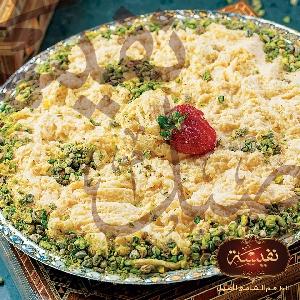 Nafeesah Sweets 065508550 تواصي مدلوقة…