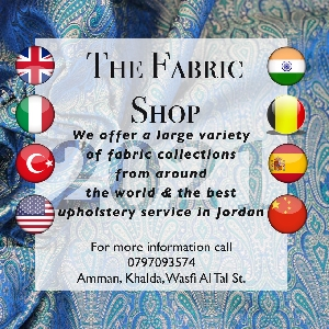 Best Fabric & Upholstery Store in Amman,…