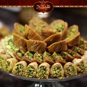 Nafeesah Sweets delivery phone number 065508550…