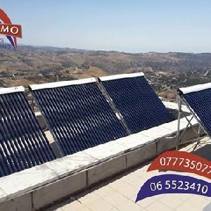 عروض على السخانات الشمسية…