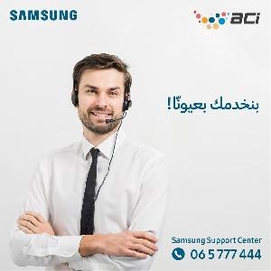 Samsung ACI Jordan Support Center phone…