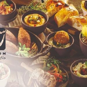Rustom Restaurant Number 0797777549 in Dabouq,…