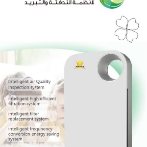 Best Smoke Air Purifier in Amman Jordan…
