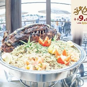 Arafat Iftar Open Buffet in Amman, Jordan…
