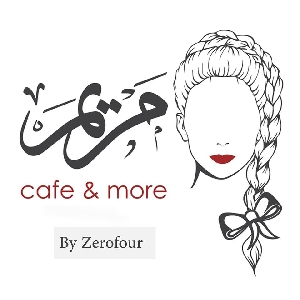 Mariam Cafe Offers 0798890404 - 065561002