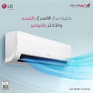 LG Jordan - عروض وكيل مكيفات…