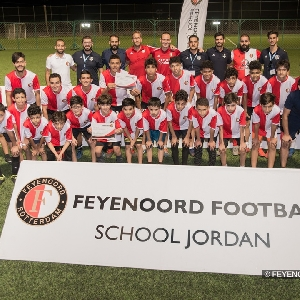 Feyenoord Football School Jordan 0795146861…