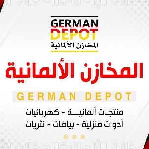 German Depot Phone Number in Amman, Jordan…