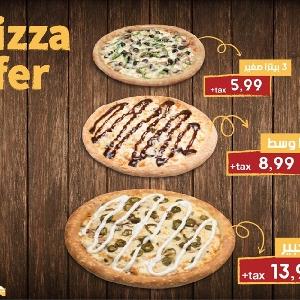 عروض 3 بيتزا في عمان, الاردن…