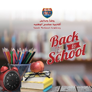 Back To School-Second Semester 2017/2018…