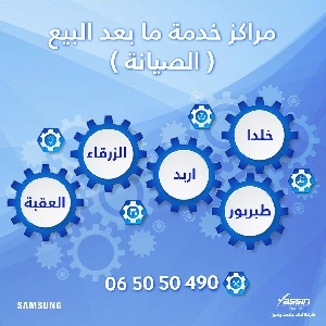Samsung Service Center Jordan 065050490…
