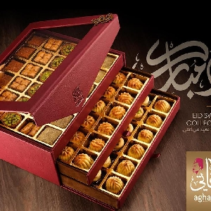Eid Sweets Collection - Aghati Sweets 0798002800…